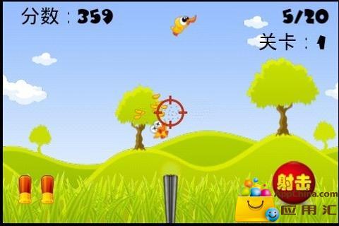 打鸭子 射擊 App-愛順發玩APP