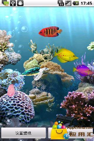 3D海底动态壁纸