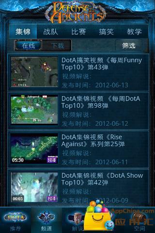 idota视频截图1