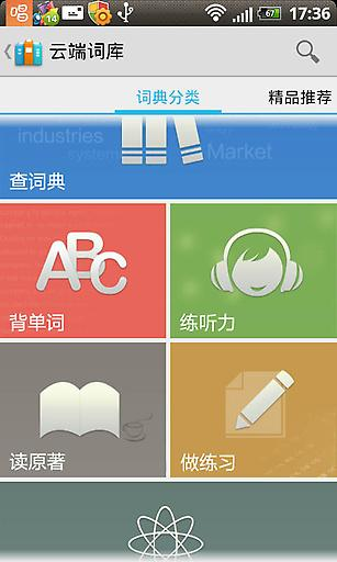 Android App Development Company - Android Application Development : [x]cube