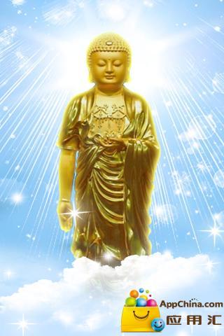 弘佛扬善之品读佛经