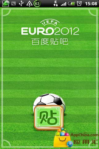 【免費社交App】欧洲杯吧-APP點子