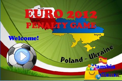 2012年歐元的罰款博弈