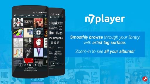 N7音乐播放器完整版解锁截图0