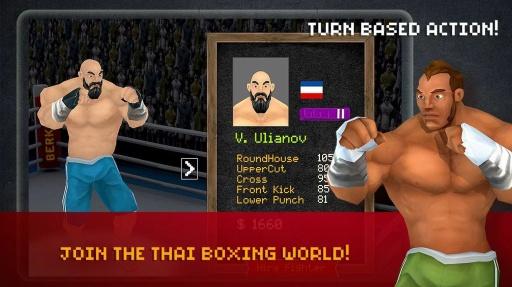 泰拳格斗比赛截图3