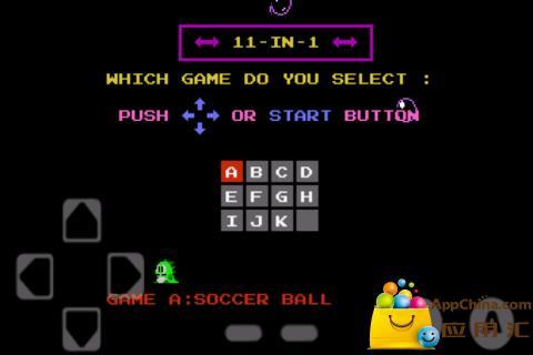 球类游戏11合1