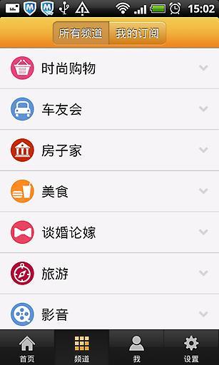 百联E城安卓版下载_百联E城手机版_百联E城app - 历趣手机应用商店