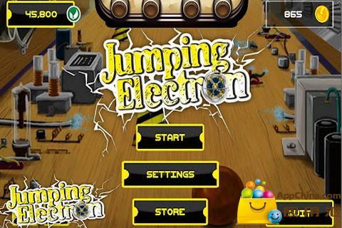 玩動作App|动感跳跃HD免費|APP試玩