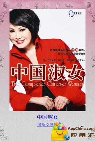 中国收藏品网APP on the App Store
