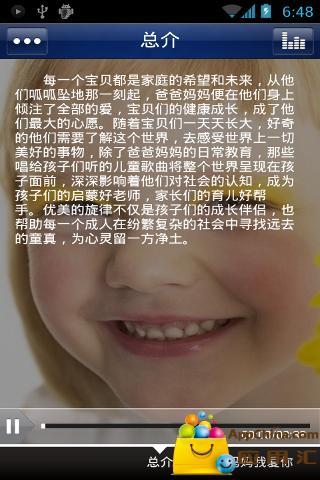 儿童歌曲集锦