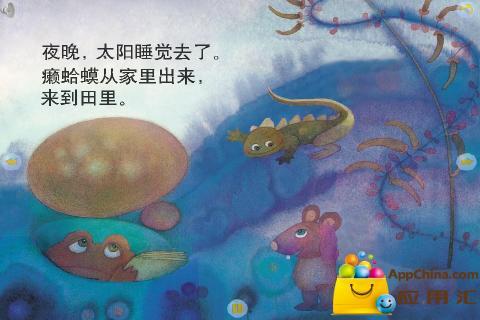 多多学英语-矮胖子癞蛤蟆