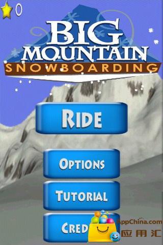 滑雪嘉年华