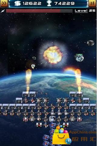 空间站塔防之太空传说截图1