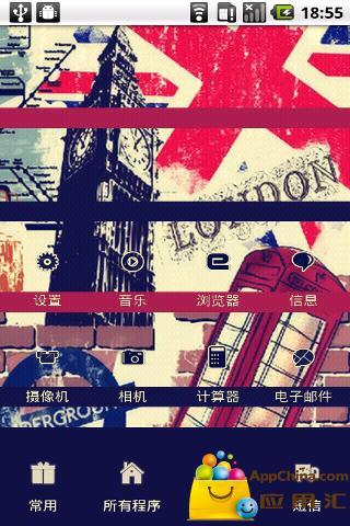 YOO主题-英伦风