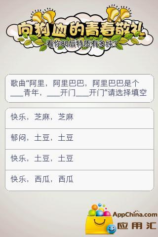 【介紹】SAI基本功能詳解 / SAI 教學 - q17julie的創作 - 巴哈姆特