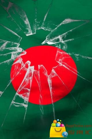 孟加拉国国旗免费