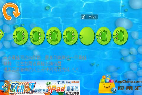 Frog Jump!青蛙过河:在App Store 上的App - iTunes - Apple