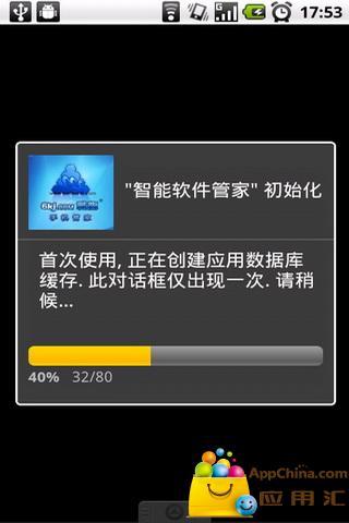 《大唐無雙零》官方網站——五周年好戰定製版