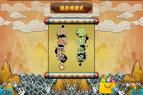 【免費棋類遊戲App】封神麻将-APP點子