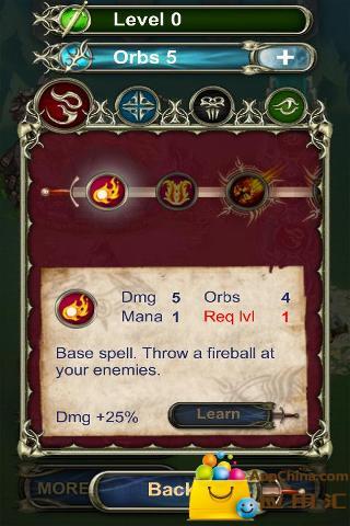 【免費策略App】魔法大帝正式版-APP點子
