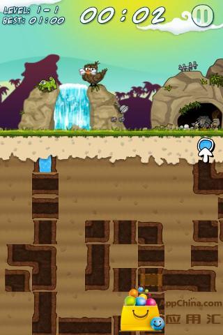 水管迷宫2截图2