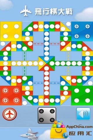 玩免費益智APP|下載超华丽飞行棋大战 app不用錢|硬是要APP