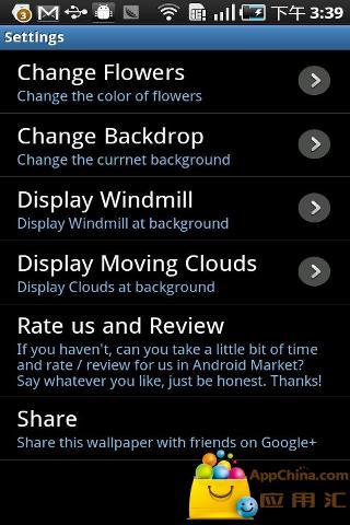 玩個人化App|郁金香动态壁纸免費|APP試玩