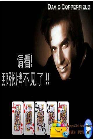 長短牌-心電感應牌 魔術,魔術店,魔術道具,魔術表演,魔術教學,硬幣魔術,撲克牌魔術,生活魔術,尾牙表演,歡樂活動