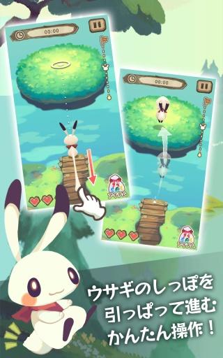 兔子跳跳截图2