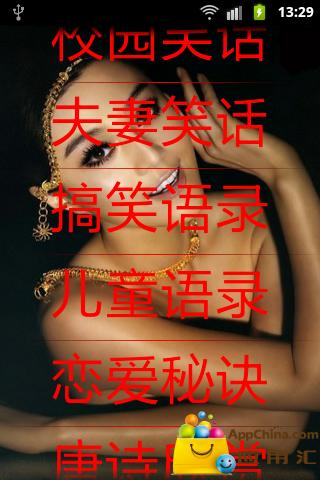 6 - 笑話大全- 網路笑話王(Joke.876.TW)