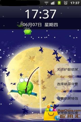 绿豆蛙iphone解锁