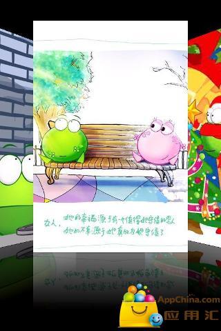 免費下載工具APP|绿豆蛙iphone解锁 app開箱文|APP開箱王