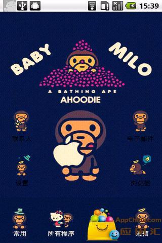 YOO主题-酷炫baby