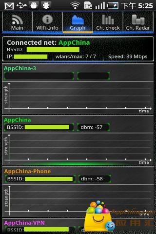 无线网络分析专业版截图1