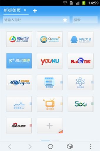【免費社交App】QQ浏览器 for Pad-APP點子