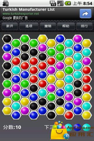 六边七彩连珠截图2