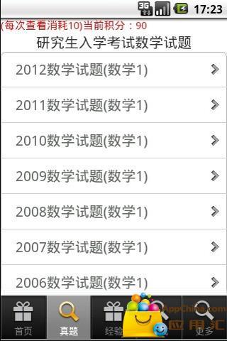 楊桃美食網【20000道精彩食譜】-學做菜,看美食教學,找熱門餐廳