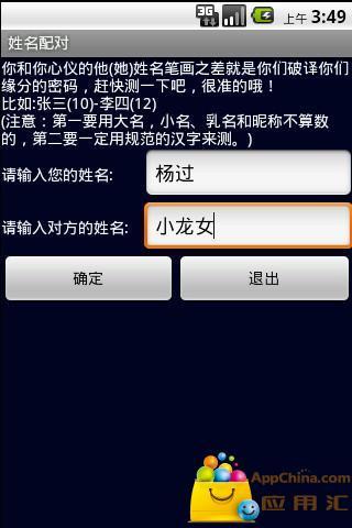 免費姓名配對,姓名學免費,姓名學 - Xuite日誌