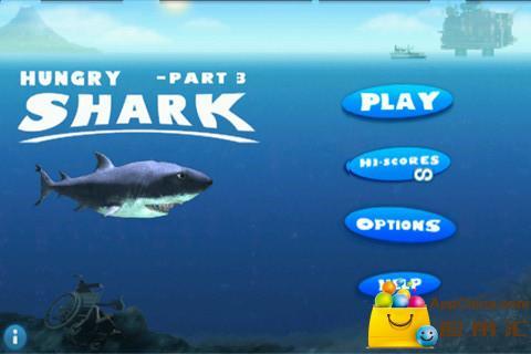 贪吃的鲨鱼截图1