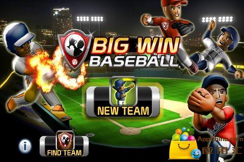 棒球大赢家