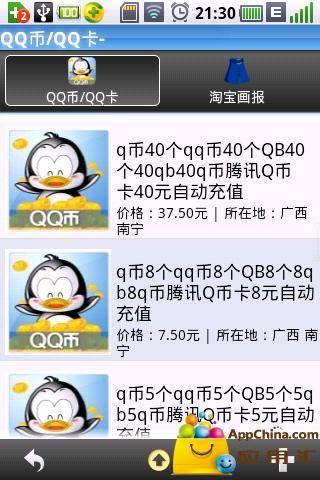 氣象APP.LINE Weather可愛爆表的LINE天氣預報(熊大、兔兔、饅頭 ...