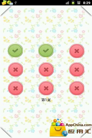 水晶果果连连看截图3