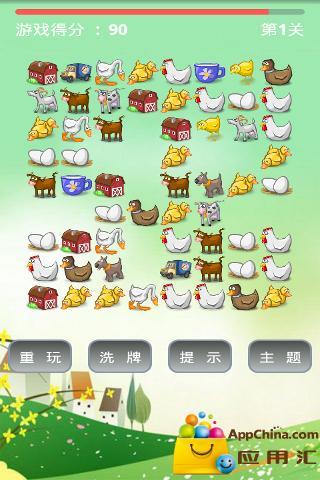 玩益智App|农场连连看免費|APP試玩