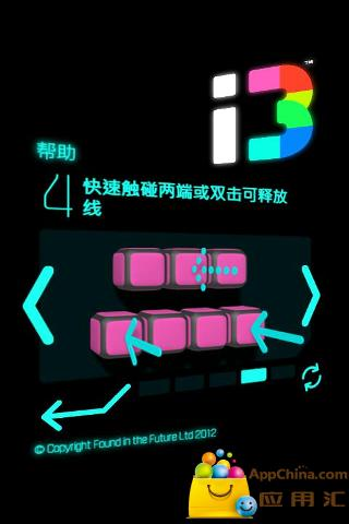 玩射擊App|i3方块免費|APP試玩