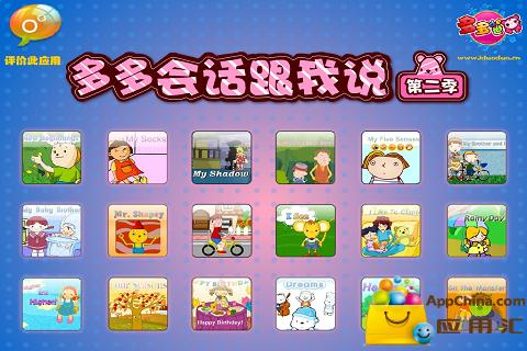 Mobile | PlayMemories | Sony - Sony Corporation of Hong Kong Limited