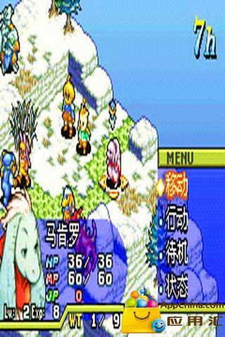 最终幻想战略版截图1