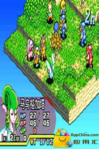最终幻想战略版截图3