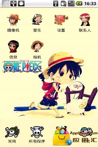 YOO主題-海賊王one