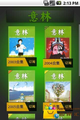 【你懂得】快播資源合集2.8.5簡中版-Android 軟體下載-Android 遊戲/軟體 ...