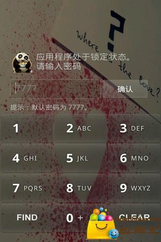 熊猫加密锁